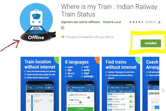 Best Railway Inquiry App for Android, TECHNICAL WORLD HINDI