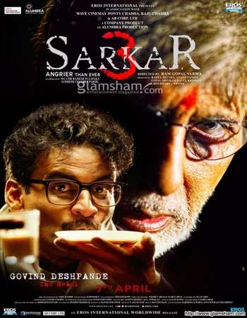 Sarkar 3 (2017) Hindi DVDScr 1CDRip x264 AAC 2.0 697MB