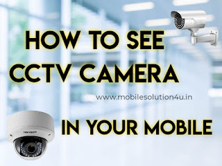 How to CCTV Camera Installation | CCTV Camera | CCTV Camera Price | CCTV Camera For Home | CCTV Camera png | Hikvision CCTV Camera | Wireless CCTV Camera