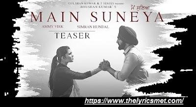 Main Suneya Song Lyrics | Ammy Virk | Sunny Vik | Raj | Bhushan Kumar
