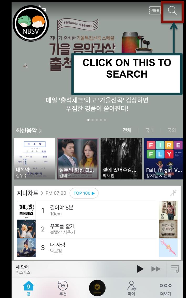 BTS Fanbase No Boundaries Suga V : HOW TO DOWNLOAD BTS SONGS