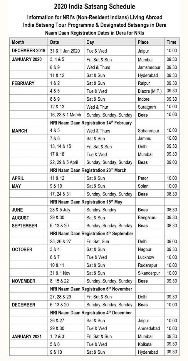 2020 Satsang Schedule Dera Beas। सत्संग की तारीखें