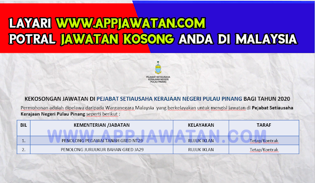 Pejabat Setiausaha Kerajaan Negeri Pulau Pinang