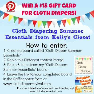 Cloth Diapering Summer Essentials Pinterest Contest