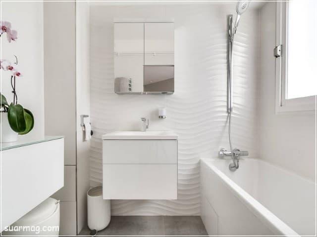 صور حمامات 8 | Bathroom Photos 8