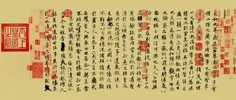 Dịch thuật: Vương Hi Chi viết chữ đổi ngỗng