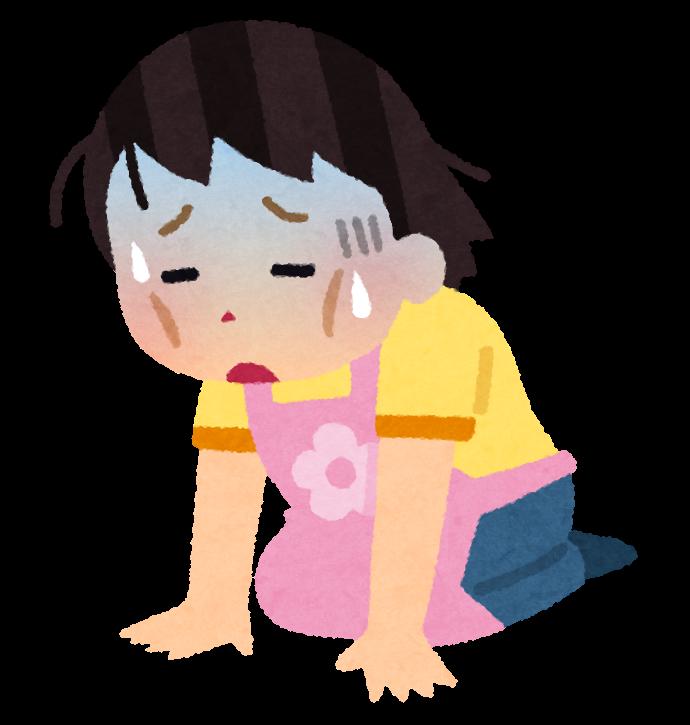 「いらすとや 疲労」の画像検索結果