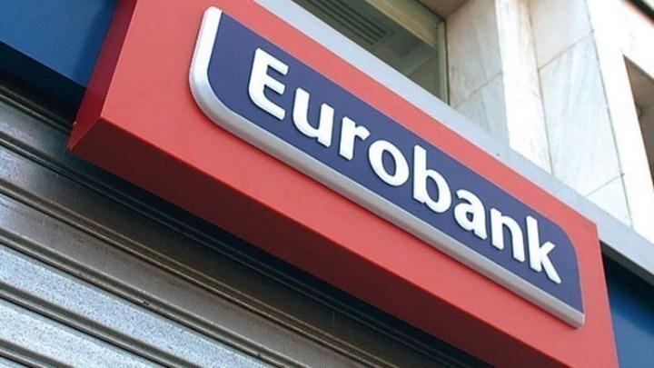 eurobank-xanthi
