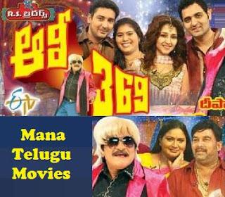 Ali 369 – 13th Nov with Sruthi , Vijay, Medha Couples -Diwali Special