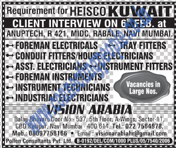 REQUIREMENT FOR HEISCO KUWAIT  ~ Connecting People