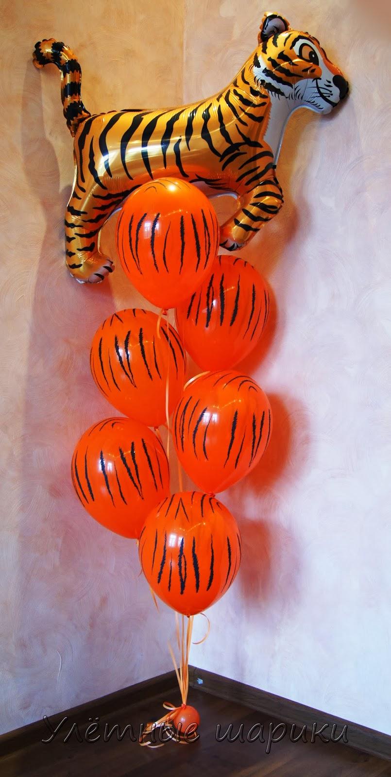 Букет с тигром из воздушных шариков