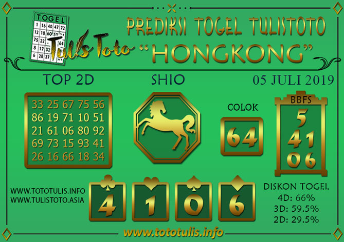 Prediksi Togel HONGKONG TULISTOTO 05 JULI 2019
