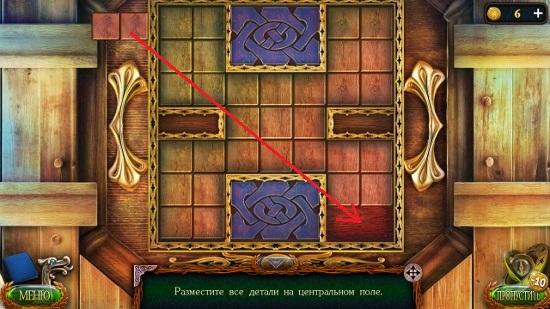 все детали на своих местах в игре затерянные земли 4 скиталец