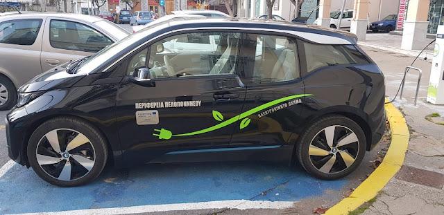 5 ηλεκτρικά οχήματα επιπλέον θα προμηθευτεί η Περιφέρεια Πελοποννήσου
