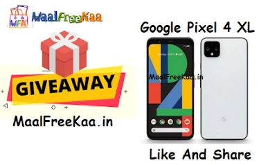 Google Pixel 4 XL Giveaway