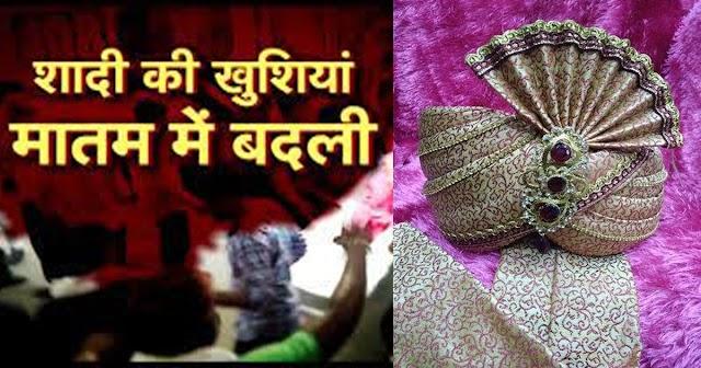 हिमाचल से दुखद खबर: कल थी शादी, आज रास्ते के किनारे पड़ा मिला युवक, पसरा मातम