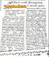 ஆசிரியர் பணி நிரவலுக்கு ஐகோர்ட் கிளை 2 வாரம் தடை