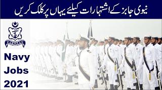 Pakistan Navy Jobs 2021 Latest Advertisement