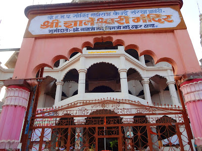 Alandi Dyaneshwari Temple in Pune District