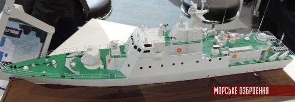 Малий протичовновий корабель для В'єтнаму