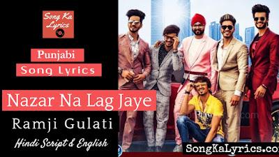 nazar-na-lag-jaye-lyrics