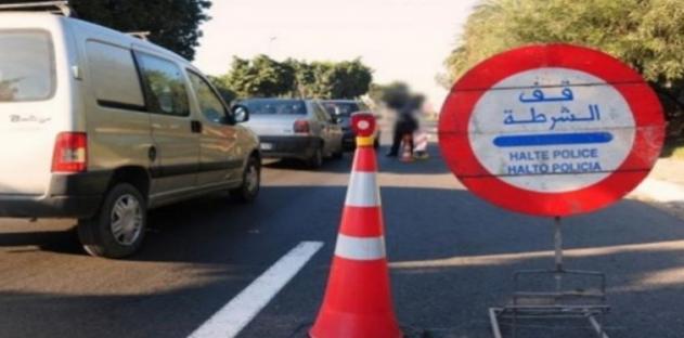 فيروس كورونا: إجراءات معززة في مدينة بالمغرب