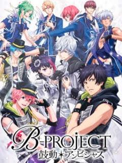 Assistir B-Project: Kodou* Ambitious Online