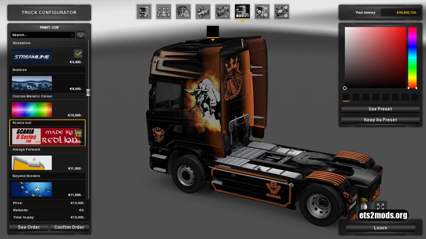 SCS Skin for Scania Streamline