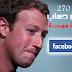 الفيسبوك يكشف ما يقرب من 270 مليون من الحسابات بانها وهمية ومكررة