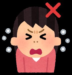 咳エチケットのイラスト(何もしない)