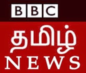 BBC Tamil News 06-10-2017 | BBC Tamil Tv News Bulletin