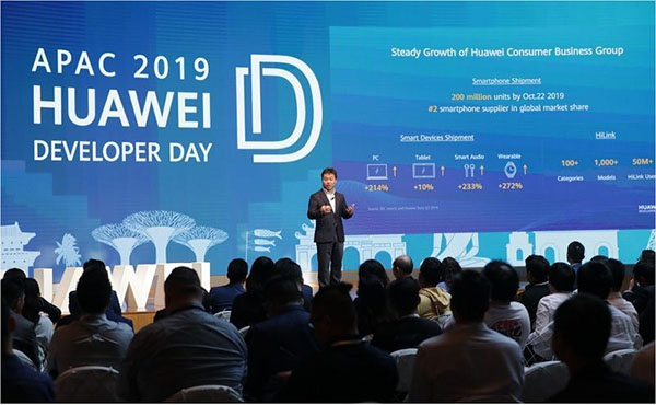 Huawei-reporte-avances-primer-Huawei-Developer-Day-Colombia