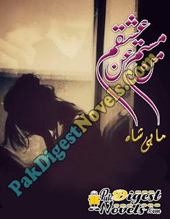 Mann Ashiq E Tu Hastam Novel By Mahi Shah