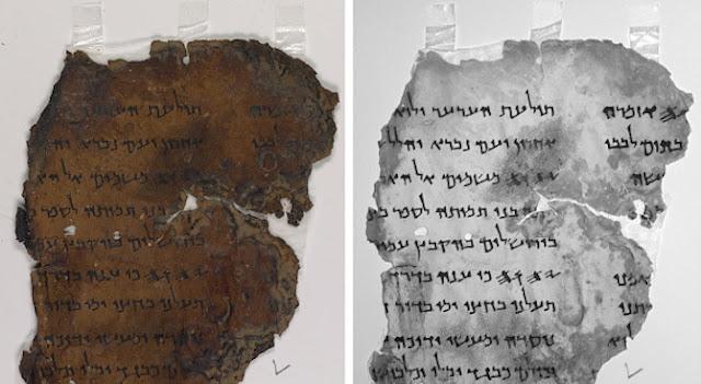 Нова мистерия около Свитъците от Мъртво море