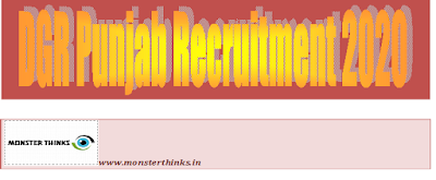 DGR PUNJAB RECRUITMENT 2020