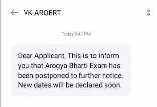 Arogya vibhag exams 2021 has been postponed