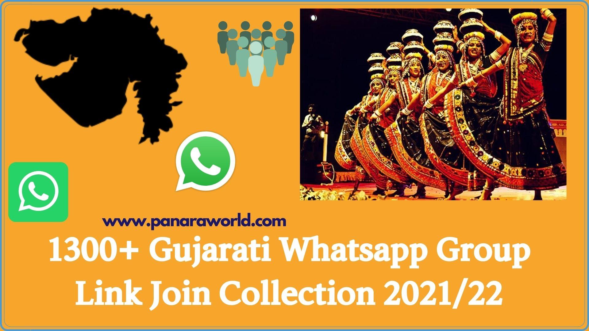 Gujarati Whatsapp Group Link Join