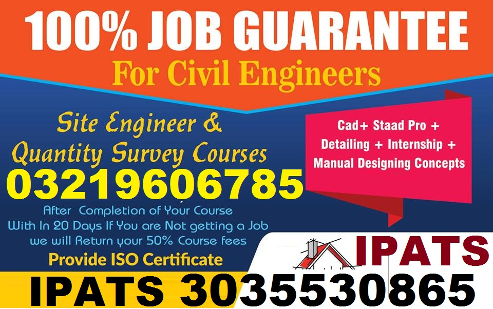 Tally Courses Islamabad03219606785