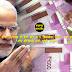 2 से 3 लाख में शुरू करें ये बिजनेस, 80% फंड और सब्सिडी देगी मोदी सरकार !