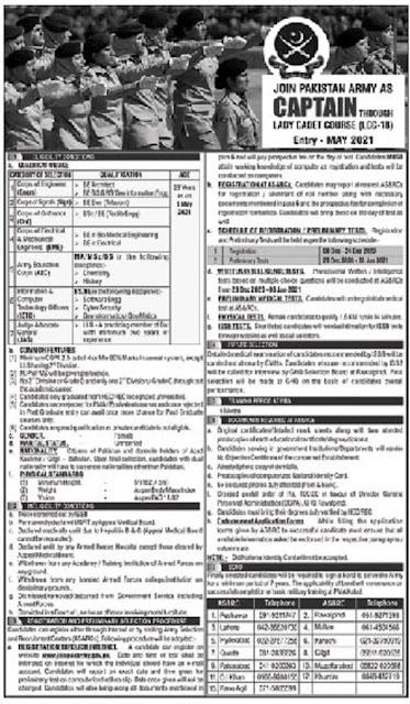 join-pak-army-as-captain-jobs-2020-joinpakarmy-gov-pk