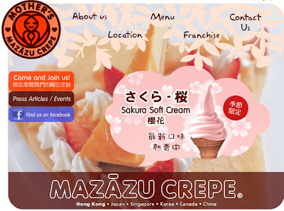 Picture of the Mazazu crepe Hong Kong website