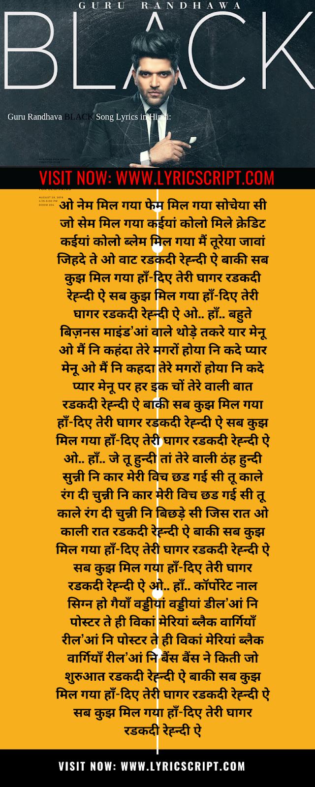 Guru Randhawa BLACK Song Lyrics