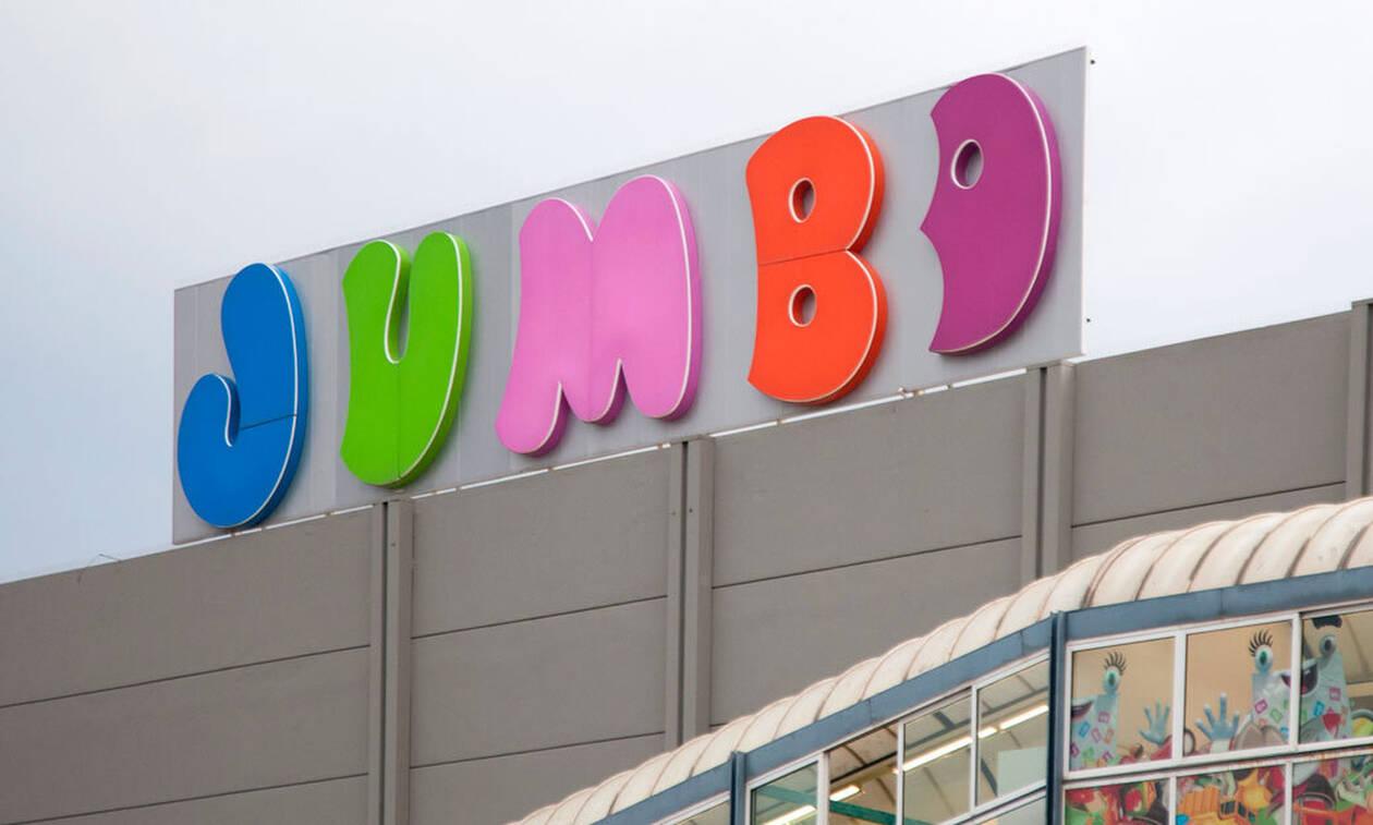 Ανοίγουν τα Jumbo: Η ανακοίνωση της εταιρείας
