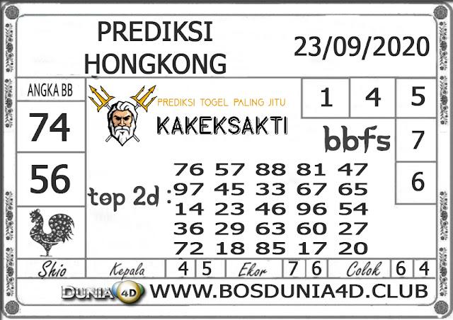Prediksi Togel HONGKONG DUNIA4D 23 SEPTEMBER 2020