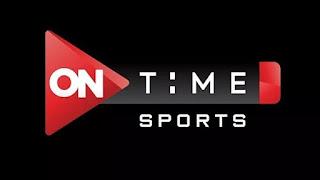 تردد قناة اون تايم سبورت ON TIME SPORT على القمر الصناعي نايل سات لبث مباريات الدوري المصري