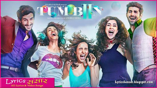 Tum Bin 2 : Neha Sharma, Aditya Seal & Anubhav Sinha