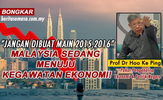 Krisis ekonomi Malaysia