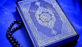 تفسير مشاهدة قراءة القرآن في الحلم