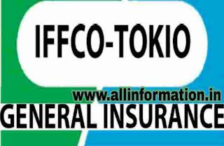 IFFCO Tokio Ganeral insurance company (टोकियो जनरल इंश्योरेंस)