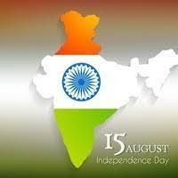 स्वतंत्रता दिवस की हार्दिक शुभकामनाएं इमेज